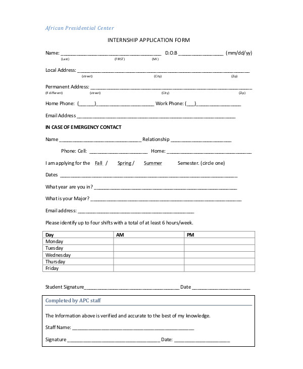 intership application form